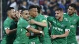 Лудогорец срещу Жалгирис в Шампионската лига!