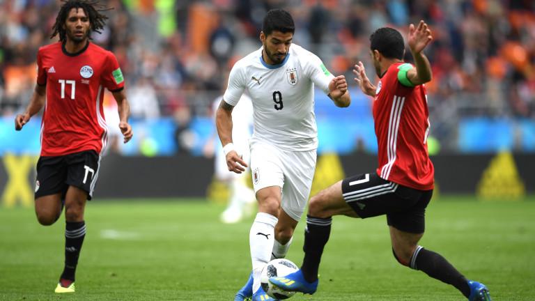 Египет 0 : 1 Уругвай 90+5′ Последен съдийски сигнал.Победа за