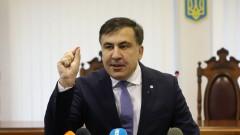 """Саакашвили нарече Украйна """"държава мошеник"""""""
