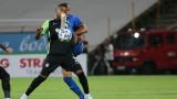 Левски - Арда 0:2 (Развой на срещата по минути)
