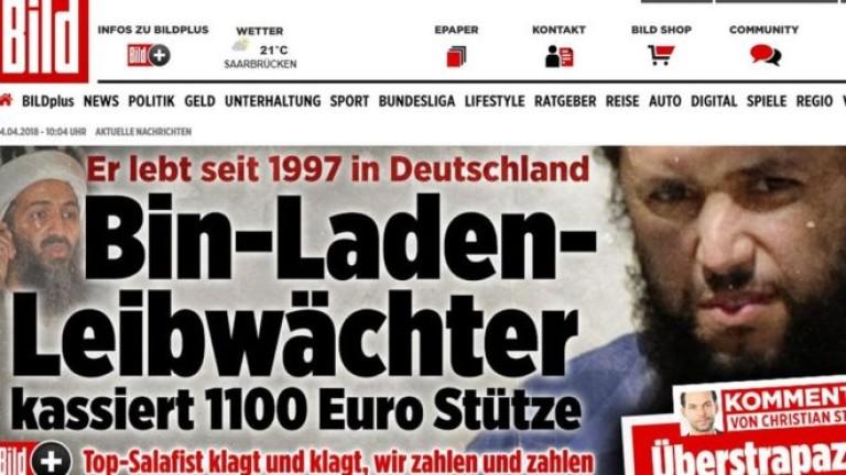 Телохранител на Бил Ладен на социални помощи в Германия