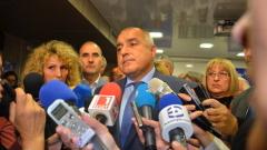 Премиерът Борисов не иска Димитър Костов за подуправител на БНБ