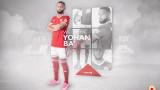 Йоан Баи избра да атакува големия футбол с екипа на ЦСКА