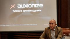 Български предприемач се нареди сред 6-мата най-динамично развиващите се в света