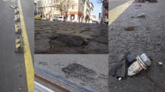 Дондуков пак е за ремонт