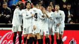 Валенсия победи Виляреал с 3:0