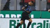 Интер дава играч, за да вземе Ериксен през януари