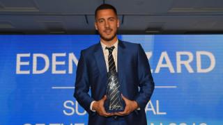 За четвърта поредна година Еден Азар е най-добрият в Челси