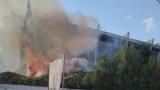 Пожар застраши Двореца на спорта във Варна