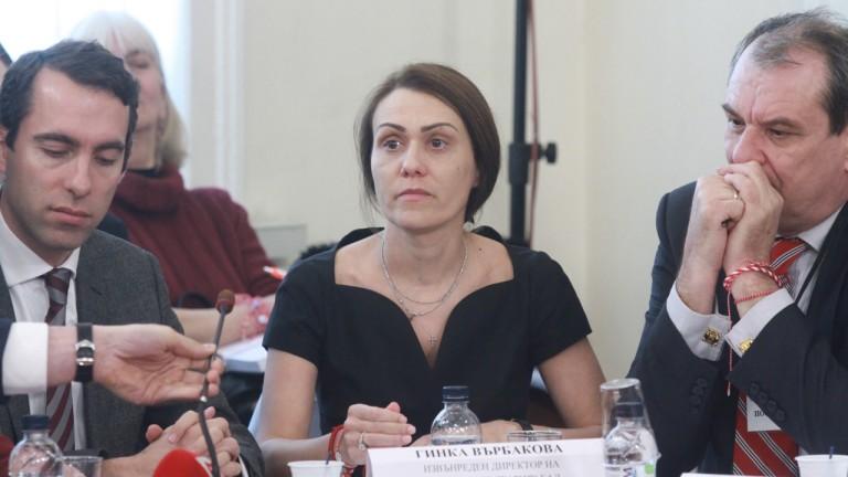 """От """"Инерком"""" отново настояват пред КЗК за покупка на ЧЕЗ"""
