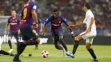 Купа на Краля: Севиля - Барселона 0:0