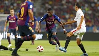 Севиля - Барселона, каталунците без Лео Меси и куп звезди