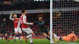 Новата ера на Арсенал започва със сблъсък срещу шампиона Манчестър Сити