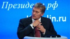 Обвиненията на Украйна за хакнатия сайт на Порошенко били безпочвени според Русия