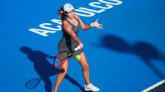 Щефани Фьогеле отстрани шампионката на US Open в Акапулко