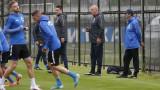 Левски обяви програмата до дербито с ЦСКА