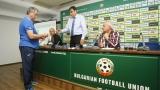 """Левски с тежко гостуване още във втория кръг, ето пълната програма на """"сините"""""""