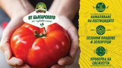 Защо българските плодове и зеленчуци са по-добрият избор