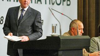ГЕРБ получава мандат за съставяне на кабинет