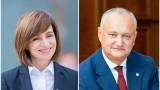 Проевропейската кандидатка Мая Санду печели президентския вот в Молдова