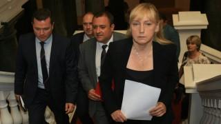 БСП внесе втория вот на недоверие