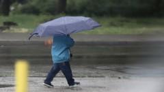 Седмицата започва с дъжд