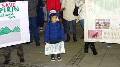 Оставка на правителството поиска участник в бягането за защита на Пирин