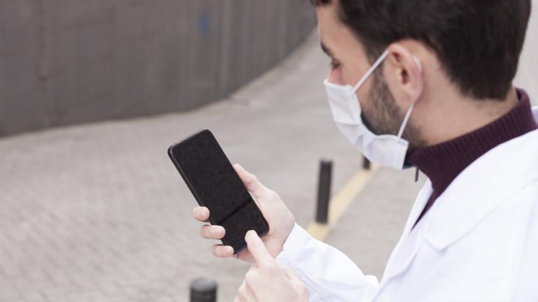 Геолокацията на смартфоните ни позволява на агенциите за сигурност, интернет
