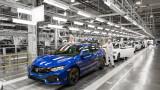 Honda затваря производството си във Великобритания