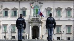 Италия ще започне отпускането на помощи за работещите в сивата и черната икономика