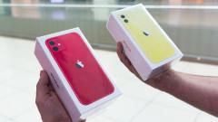 Защо iPhone втора ръка може да струва 10 000 долара