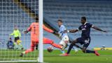 Манчестър Сити с пестелив, но убедителен успех срещу Олимпиакос