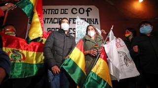 Съд в Боливия пусна експрезидента Аньес от ареста да се лекува