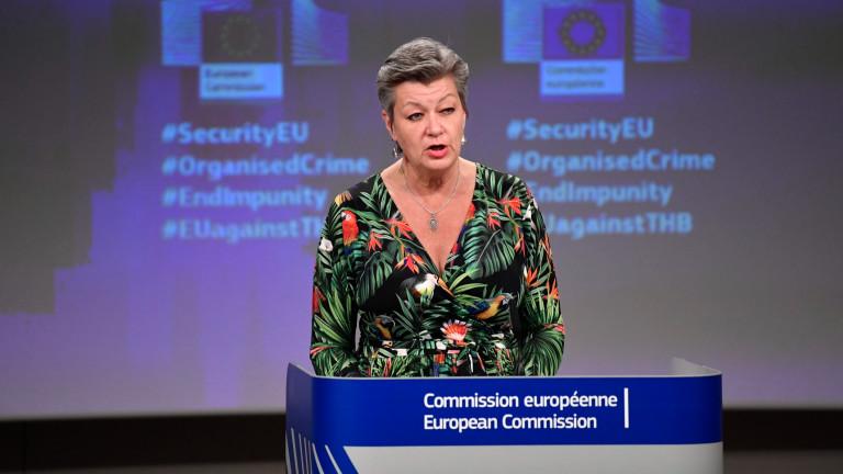 Влизат в сила правилата на ЕС за изтривне на терористично съдържание до час