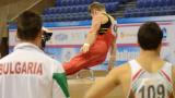 Исторически медал за България от Европейско по спортна гимнастика
