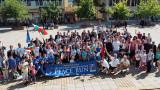 България е избрана за домакин на старта на Световния пробег на мира през 2018 г.