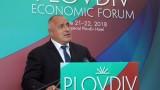 Борисов бил личен гарант за споразумението с Турция