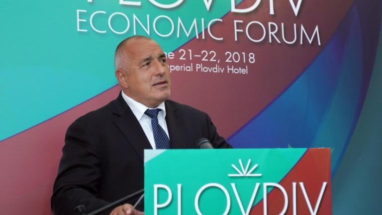 Премиерът Бойко Борисов предложи начин за справяне с мигрантската криза