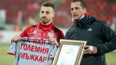 """Сектор """"Г"""" награди с икона """"най-големия мъжкар"""" Николай Бодуров"""