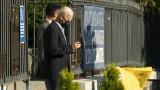 САЩ: Среща лице в лице е особено важна в случая с Путин