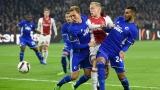 Аякс отказа Копенхаген и продължава напред