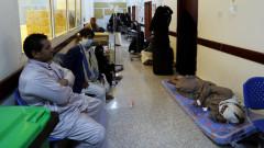 Болните от холера в Йемен достигат 1 млн. души