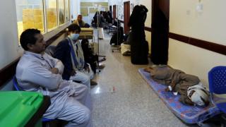 Случаите на холера в Йемен стигнаха 1 милион