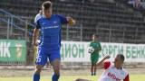 Ивайло Надйенов ще доиграе сезона в Арда (Кърджали)