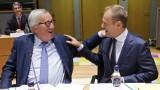 Юнкер: Еврозоната ще се разбунтува, ако бюджетът на Италия бъде одобрен