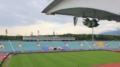 Отлична новина: 20 000 ще могат да гледат на живо големия финал Арда - ЦСКА!