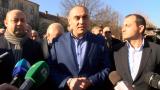 Местан и още трима напускат парламентарната група на ДПС