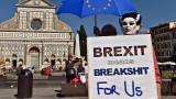 Мей намекна Великобритания да остане в ЕС до март 2021 г.