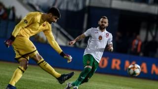 Нов трансферен удар от Арда, новаците подписаха със Спас Делев