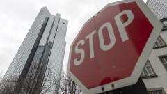 Deutsche Bank отказала заем на Доналд Тръмп